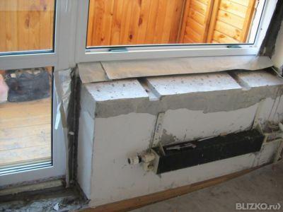 Демонтаж с сохранением оконного блока(пвх)/деревянные от ком.