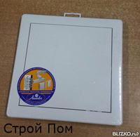 ревизионная сантехническа дверца 400х800 владивосток