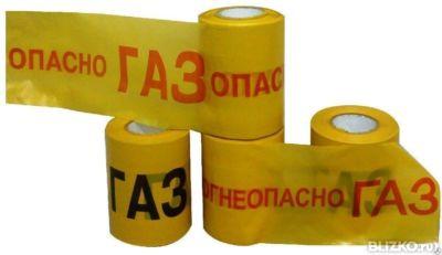 ЛСГ-200Лента сигнальная детекционная с логотипом Опасно Газ с медным изолированным проводником, 25