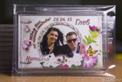 Магнит на свадьбу 149