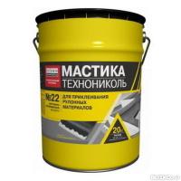 Ростов на дону продажа мастика славянка эконом работы полиуретановые полы наличные цена