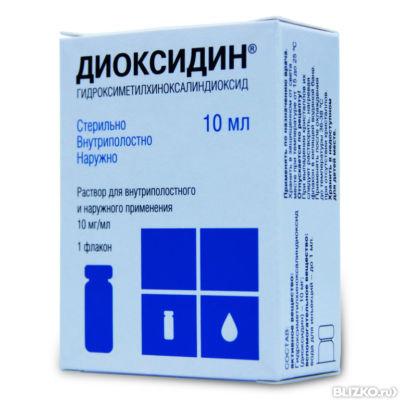 Диоксидин во время беременности
