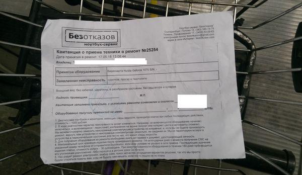 без отказов екатеринбург попова можно ли оформить кредит через госуслуги