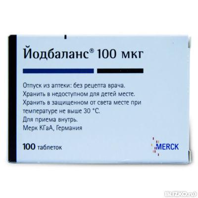 Таблетки йодомарин для похудения: свойства, состав, отзывы.