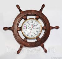 Часы штурвал купить в омске купить часы мужские наручные копии