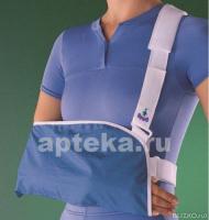 Купить бандаж на плечевой сустав ижевск узи тазобедренных суставов г.нефтеюганск