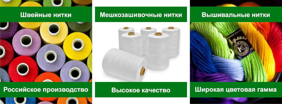 Текстильоптторг чебоксары официальный сайт купить ткани как ип
